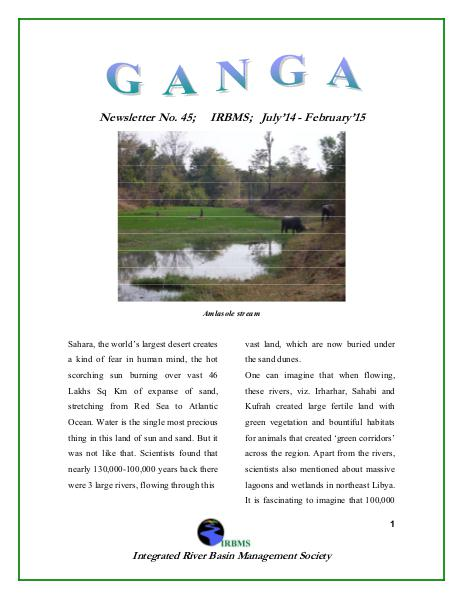 GANGA 45th Issue
