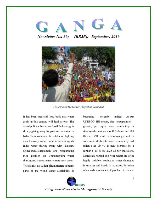 GANGA 56th Issue