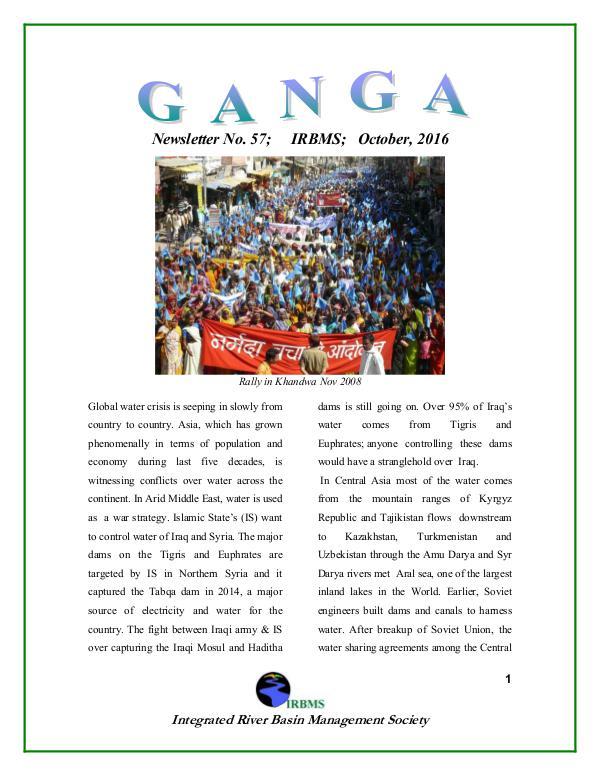 GANGA 57th Issue