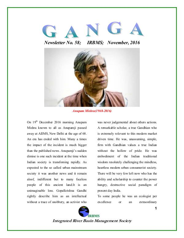 GANGA 58th Issue