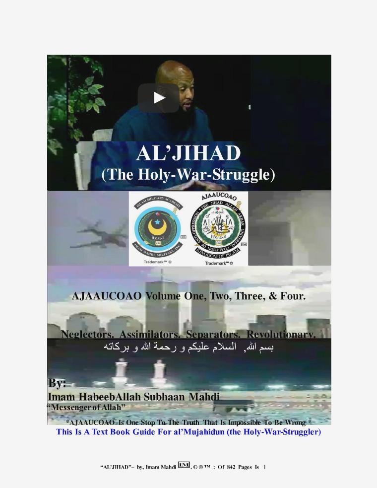 AL'JIHAD : MESSENGERS (Angels & Devil)  IN THE SKY (Captured Picture) AL'JIHAD Seventh Edition - Coker College copy