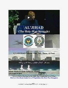 AL'JIHAD : MESSENGERS (Angels & Devil)  IN THE SKY (Captured Picture)