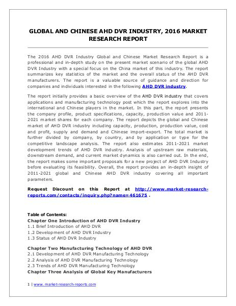 AHD DVR Market Manufacturing Technology and Industry Trends in 2016 Jul 2016