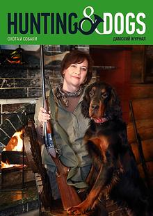 Hunting & Dogs