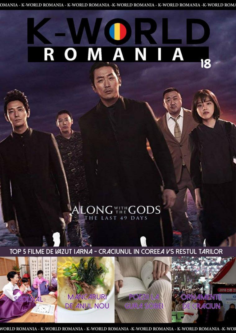 K-WORLD ROMANIA Nr. 18 - Editie speciala