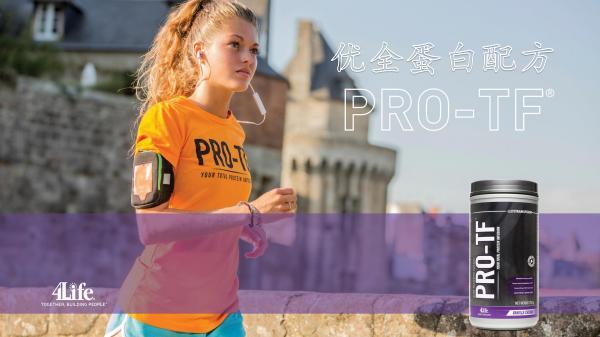 Pro-TF - CH