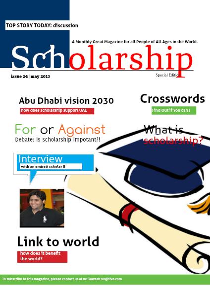 Scholarship May. 2013
