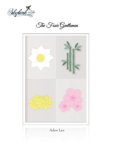 Poems by Aden Lee and Padma, Skylark Press Studio The Four Gentlemen
