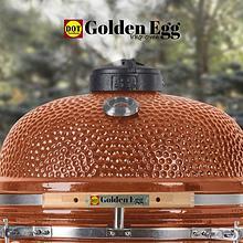 DOT Furniture Golden Egg BBQ Oven