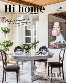 Hi home №8, Май, 2021