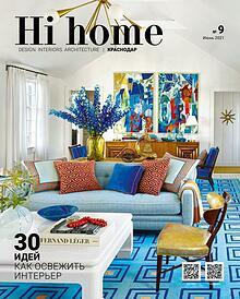 Hi home №9, Июнь, 2021