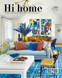 Hi home № 171,