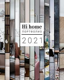 Hi home №10, Июль, 2021