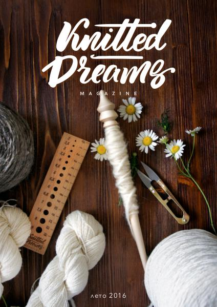 Knitted dreams magazine FREE summer 2016