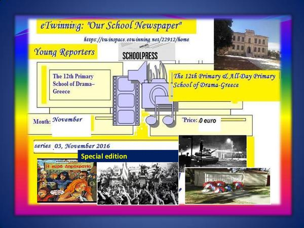 eTwinning-Our SchoolNewspaper:The 12th Primary School of Drama-Greece eTwinning Our School Newspaper-Special Edition