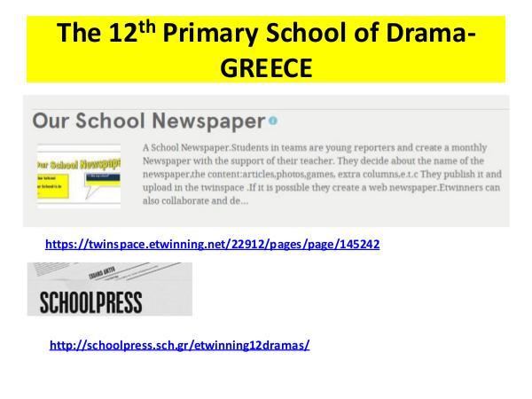 eTwinning-Our SchoolNewspaper:The 12th Primary School of Drama-Greece Series December 2016