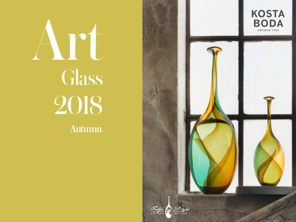 Kosta Boda Art Glass AW 2018