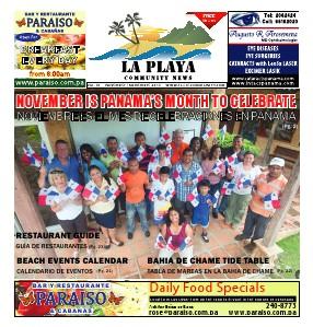 La Playa Panama Vol 10, Nov 2013