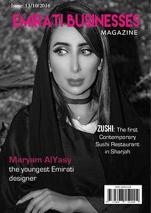 Emirati Business Magazine