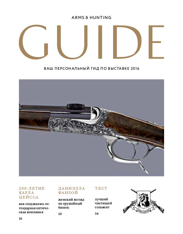 ARMS & HUNTING GUIDE 2016