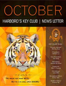 Key Club Newsletter [2016-2017]