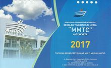 "Kalender Sekolah Tinggi Multi Media ""MMTC"" Yogyakarta 2017 2018"