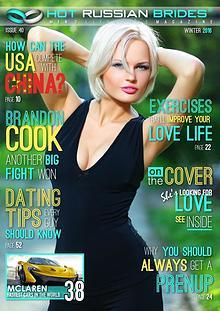 Hot Russian Brides® Men's Lifestyle Magazine™