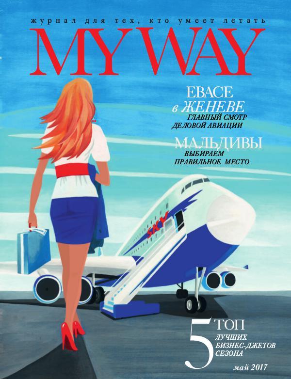 MY WAY magazine May 2017