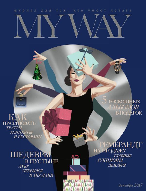 MY WAY magazine December 2017
