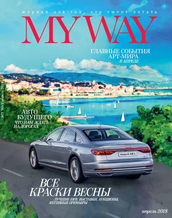 MY WAY magazine April 2018