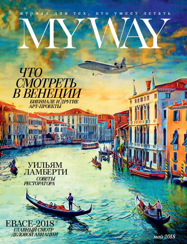MY WAY magazine May 2018