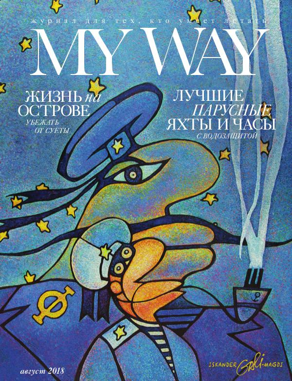 MY WAY magazine August 2018