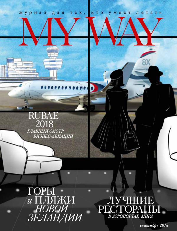 MY WAY magazine SEPTEMBER