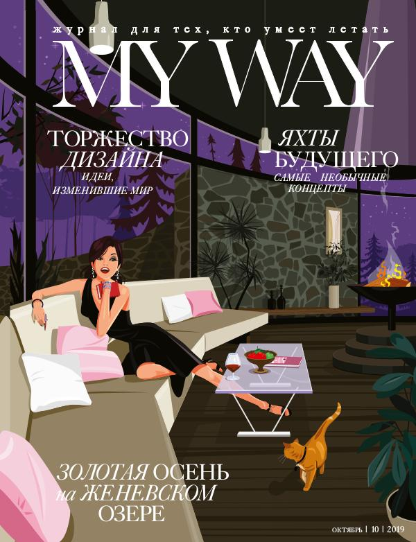 MY WAY magazine OCTOBER 2019