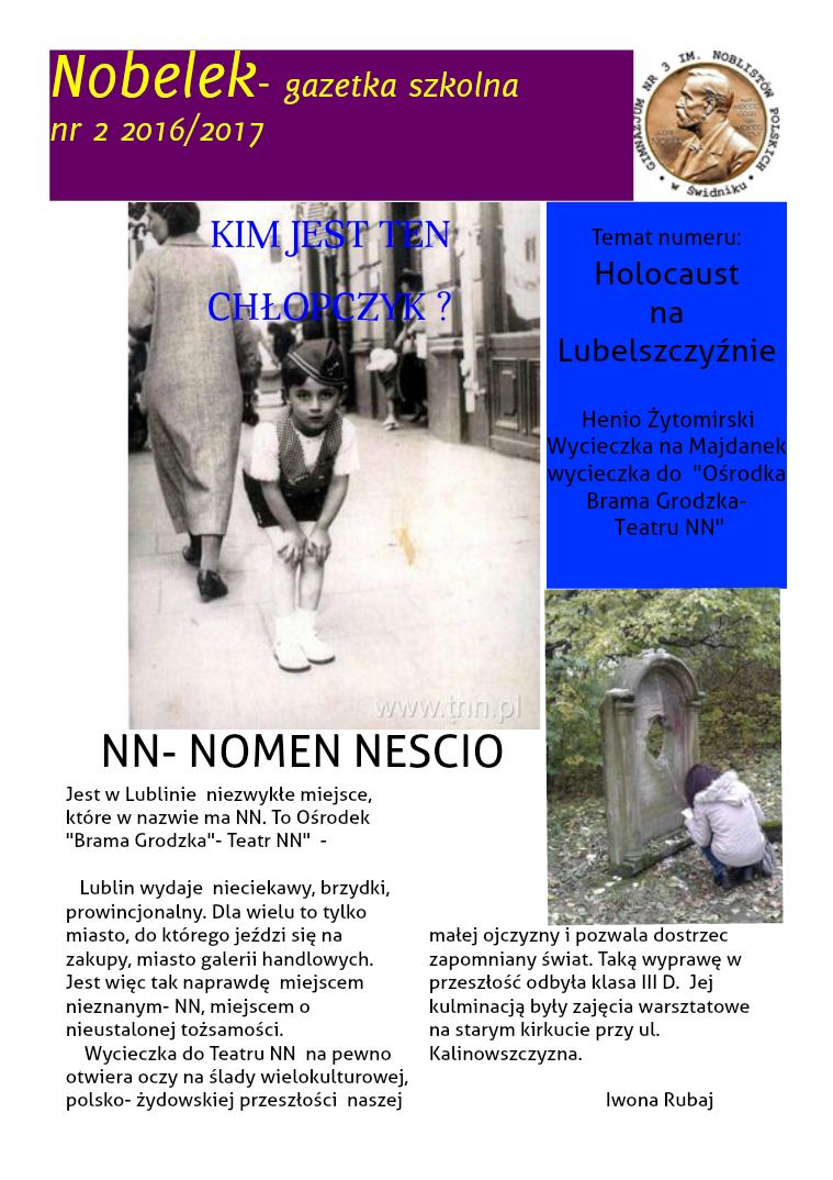 Nobelek 2- 2016/17