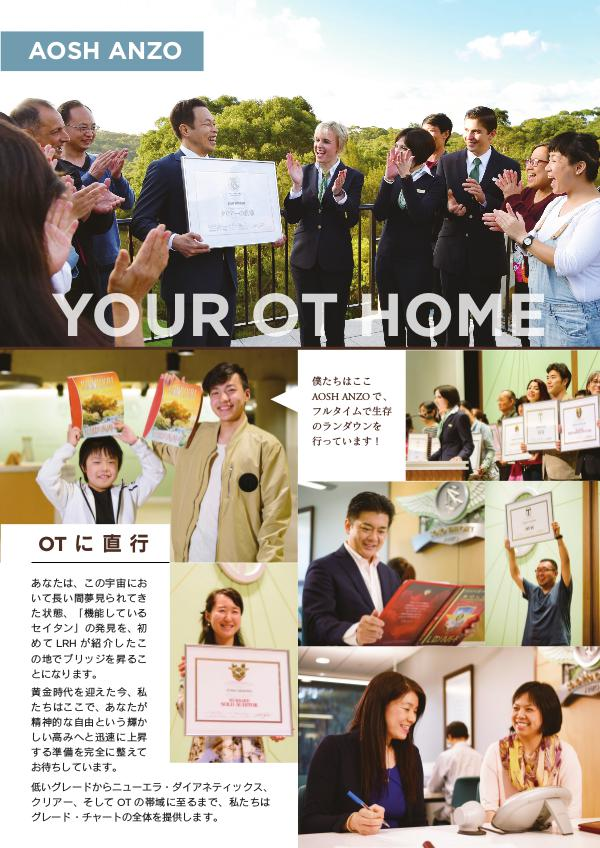 YOUR OT HOME FOR JAPANESE 01