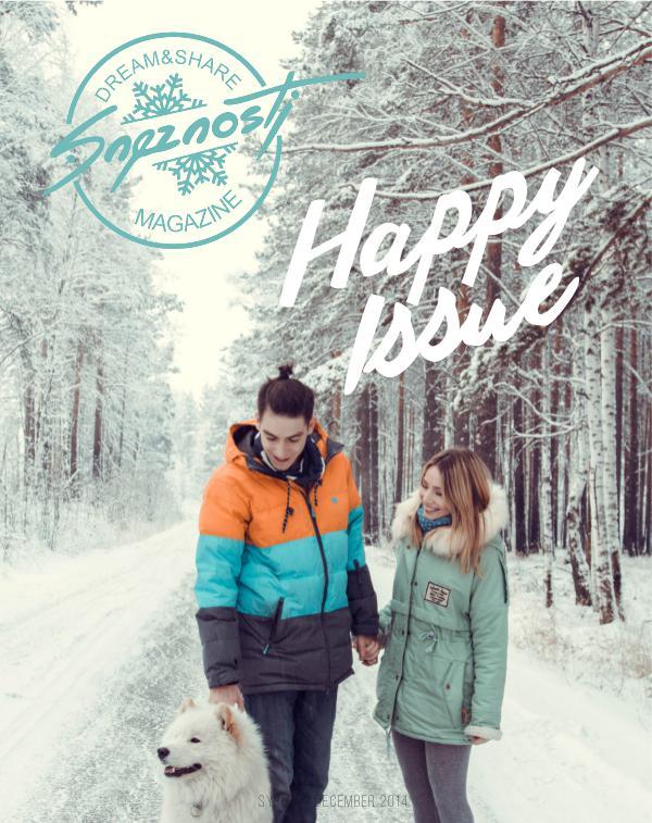 Sneznosti Magazine 1 номер