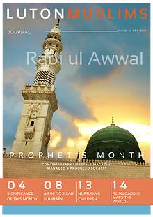 Rabi ul Awwal 1437