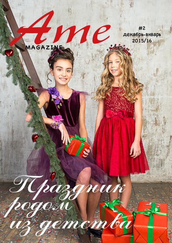 Ame magazine #2