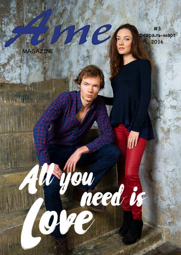 Ame magazine #3