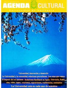 Agenda Cultural UdeA - Año 1997 SEPTIEMBRE