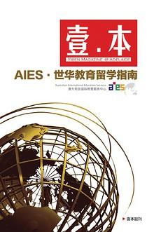 Yiben Magazine Supplement 壹本阿德 副刊