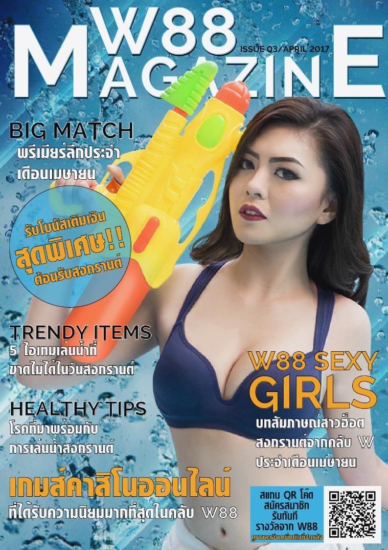 W88 ONLINE MAGAZINE W88 Emagazine Vol. 3