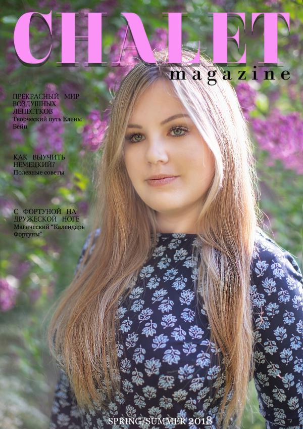 CHALET Magazine CHALET Magazine Summer issue 5/2018