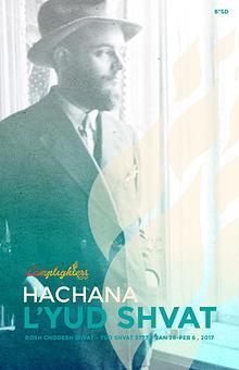Yud Shvat Hachana Booklet