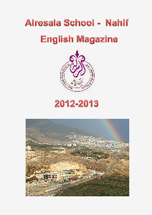 Alresala English Magazine 2012-2013