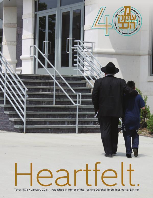 HEARTFELT - Yeshiva Darchei Torah Pre-Dinner Newsletter 2018 DarcheiNewsletter2018HighResSinglePages