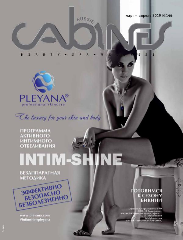 Cabines Russie №146