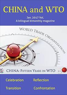 China and WTO