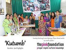 Kutumb- TPF Newsletter